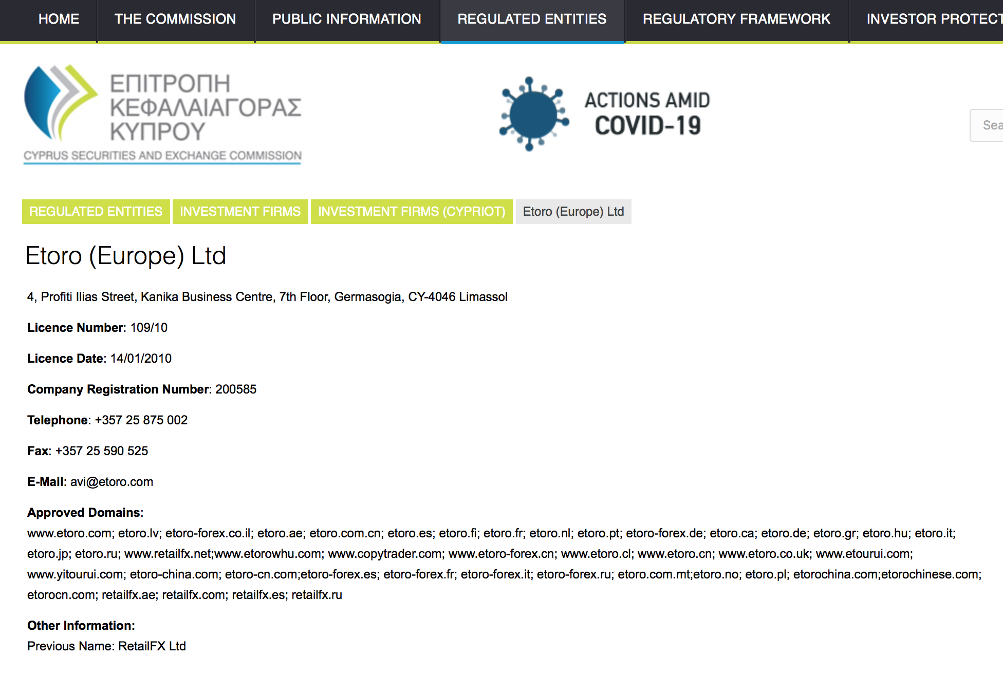 etoro avis | cysec home page– screen capture from cysec homepage website mikov & attorneys | financial fraud lawyer